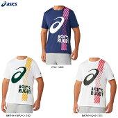 asics(アシックス)ラグビーショートスリーブトップ(2113A033)(ラグビー/Tシャツ/ウェア/トップス/半袖/スポーツ/カジュアル/ビッグロゴ/男性用/メンズ)