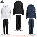 adidas(アディダス)W MHE 3st クロスジャケット パンツ 上下セット(JKO10/JKO11)(トレーニング/ランニング/ウォーキング/フィットネス/ジム/ウェア/スポーツ/フードあり/セットアップ/女性用/レディース)