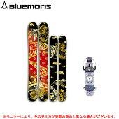 BLUEMORIS(ブルーモリス)影八甲田AX-1ビンディング付(スキーボード/ウィンタースポーツ/スキー)