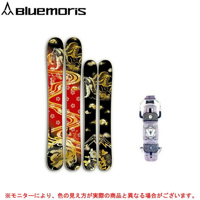 https://item.rakuten.co.jp/mizushimasports/kagehakkouda-17-18/