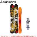 【送料無料】BLUEMORIS(ブルーモリス)影八甲田 AX-1ビンディング付(スキーボード/ウィンター...