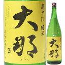 日本酒 720 純米酒 辛口 大那 超辛口純米 火入れ 720ml(栃木/菊の里酒造)だいな 栃木の酒 大田原の地酒