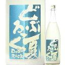 日本酒 夏の酒 陸奥八仙 夏どぶろっく 純米活性にごり 生 720ml R1BY (八戸酒造/青森)むつはっせん 青森の酒 八戸の地酒