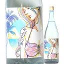 日本酒 夏の酒 ナツノコトブキ 純米吟醸 無濾過生酒 1800ml R1BY (松井酒造店/栃木)松の寿 マツコト 栃木の酒 ※7月2日以降の発送になります