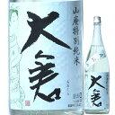 日本酒 大倉 辛口 山廃 特別純米 オオセト 直汲み 無濾過 生原酒 1800ml R1BY(奈良/大倉本家)おおくら 奈良の酒 関西の日本酒