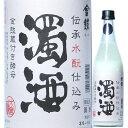 奈良 にごり酒