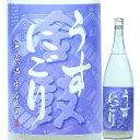 日本酒 新酒 純米酒 にごり酒 金鼓 うすにごり 純米 無濾過 生原酒 720ml R1BY(奈良/大倉本家)奈良の酒 きんこ キンコ