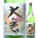 日本酒 大倉 山廃 特別純米 神力60% 無濾過生原酒 直汲み 1800ml 30BY(奈良/大倉本家)おおくら 奈良の酒 関西の日本酒
