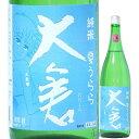 日本酒 夏の酒 大倉 純米 夏うらら 瓶燗火入れ 1800ml R1BY (大倉本家/奈良)おおくら 奈良の酒 関西の日本酒