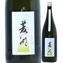 日本酒 菱湖 純米大吟醸 愛山 原酒 一回火入れ 720ml R2BY (峰乃白梅酒造/新潟) りょうこ 新潟の酒