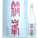 日本酒 純米吟醸酒 篠峯 ろくまる 雄山錦 純米吟醸 うすにごり 無濾過生原酒 720ml 30BY(奈良/千代酒造)しのみね 奈良の酒 関西の日本酒