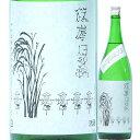 日本酒 篠峯 純米 伊勢錦 無濾過生原酒 720ml 2020BY (千代酒造/奈良) しのみね 奈良の酒 関西の日本酒 ※2月4日以降の発送になります