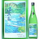日本酒 夏の酒 スパークリング 津島屋 外伝 純米酒 der Vater Rhein Perlwein 2021 summer 父なるライン 720ml (御代桜醸造/岐阜)つしまや 岐阜の酒 美濃加茂の地酒 ※6月2日以降の発送になります