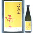 日本酒 津島屋外伝 純米酒 Nordwind 北の風 Perlwein 2019 無濾過生原酒 720ml(岐阜/御代桜醸造)つしまやがいでん 岐阜の酒 美濃加茂の地酒
