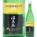 日本酒 津島屋外伝 純米吟醸 prototype S BLACK LABEL 2021 1800ml (御代桜醸造/岐阜) つしまやがいでん 岐阜の酒 美濃加茂の地酒