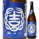 日本酒 結 ゆい 純米吟醸 まっしぐら 亀口直汲み 生原酒 1800ml R2BY (結城酒造/茨城) 茨城の酒 結城の酒