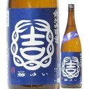 日本酒 結 ゆい 純米吟醸 まっしぐら 無濾過原酒 火入れ 720ml 30BY(茨城/結城酒造)茨城の酒 結城の地酒 北関東の酒