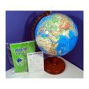 帝国書院 地球儀 N26-6 地勢図 直径26センチ地図帳と同じ色調、地理的表現の地勢図【あす楽対応_九州_四国_中国_近畿】