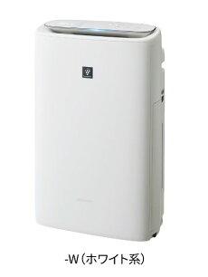 シャープ加湿空気清浄機KI-NS50-Wホワイト系高濃度プラズマクラスター25000搭載空気清浄〜23畳加湿空清〜16畳ワンルームや寝室に薄型スリムモデル