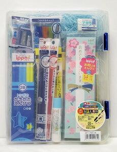 【宅配便での発送】【数量限定】iPPO文具セットブルー新入学の贈り物に最適!かきかた鉛筆まるつけ鉛筆色鉛筆消しゴムのり他なまえペン1本オマケ付きトンボ鉛筆文房具セット限定品