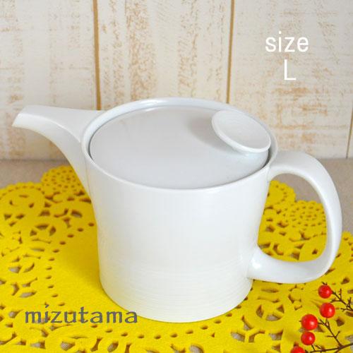 白山陶器 ミストホワイト ポット L  大 急須 700ml 大容量 シングルス 【波佐見焼】来客用【日本茶】【紅茶】北欧食器とも合う たっぷり 大きいサイズ