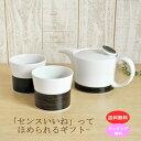 白山陶器 麻の糸 セピア ポットセット Sサイズ【急須】【カ