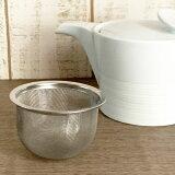 白山陶器ストレーナー 【茶こしのみ】麻の糸・ミストホワイト用