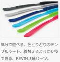 【ZEAL】CAVARO・REVIN(カヴァロ・レヴィン)専用テンプル...