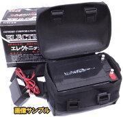 エントリー ポイント バッテリー エレクトニックパワーバッテリー