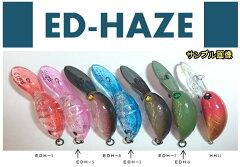 <ムカイフィッシング>ED-HAZE (エドハゼ)FF