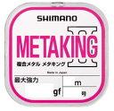 【鮎】【シマノ】2021メタキングII 21mLG-A21U号数:0.05【4969363500984】