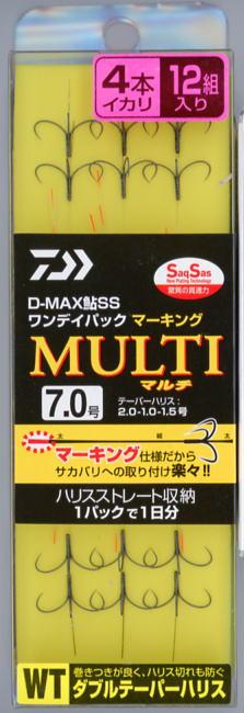 フィッシング, ライン 2020D-MAX SS 47.04550133050640