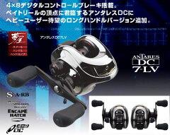 【シマノ】アンタレスDC7LV【メーカー希望小売価格の30%OFF!!】