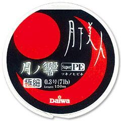 【ダイワ】月下美人ライン月ノ響(遠投)極細 7lb 約0.3号 150m