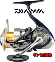 【ダイワ】'10 NEWセルテート2500【メーカー希望小売価格の15%OFF!!】