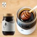 国産そば蜜 花のかおり はちみつ 蜂蜜 そば蜜 そば蜂蜜 そば 国産 日本産 濃い色 水谷養蜂園 600g ビン 水谷はちみつ そばはちみつ 蕎麦蜂蜜