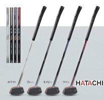 4色から選べるハタチ製のグラウンドゴルフクラブになります