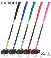 【BH2750】アーク・ターゲットクラブは全5色からお選びいただけます