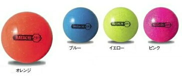 BH3410 グラウンドゴルフボール クリスタルボール ライト グランドゴルフ用品