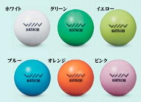 土・砂利で威力を発揮する低反発、ソフトな打球感のグラウンドゴルフボールです