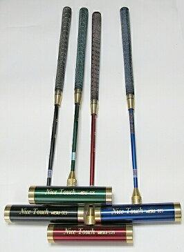 ゲートボールスティック 伸縮タイプ 45×200アルミヘッド・糸入り丸ゴムグリップ回転式スライド型シャフト ゲートボール用品