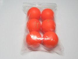 オレンジ単色が6個になります
