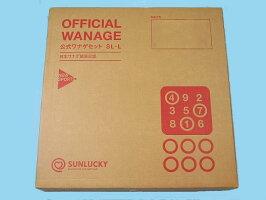 こちらの箱に入れて包装を二重に施して発送致します