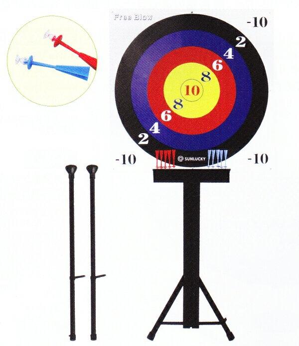 安全吹き矢 フリーブロー サンラッキー FB-X3 吹矢用品