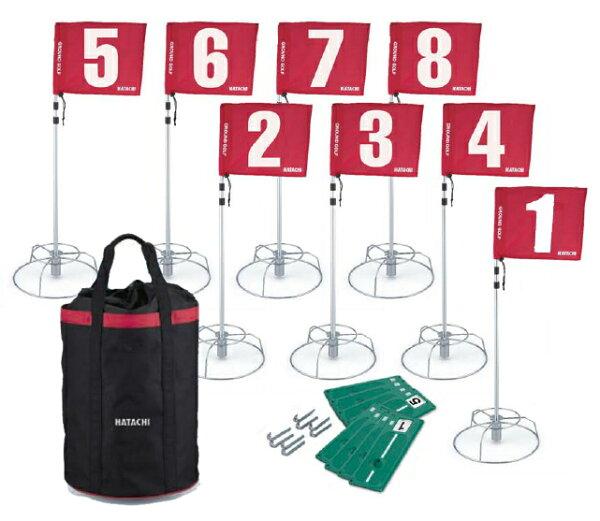 8ホールセットBH1503+収納ケースBH7301羽立工業グランドゴルフ用品