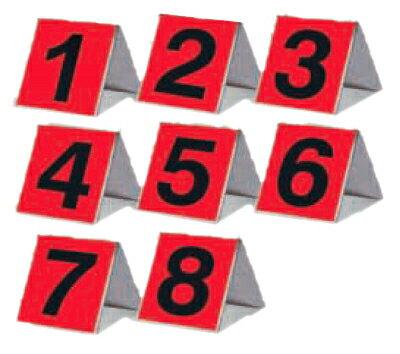 BH4200S グラウンドゴルフ ホール表示板8枚セット グランドゴルフ用品