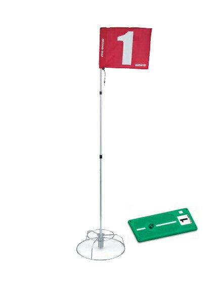 ポール・ワンタッチホールポスト・旗・スタートマットセット(ハタチ製)グランドゴルフ用品