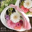 2017 母の日 プレゼント カーネーション プリザーブドフラワー 枯れない花 誕生日 喜寿 米寿 還暦祝い 和風アレンジ 組紐 陶器の花かご 送料無料