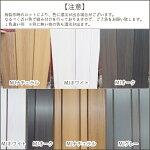人工木材標準色濃淡