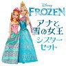 送料無料 数量限定!大人気!アナと雪の女王 お人形 アナ エルサ シスター セット Disney ディズニー Frozen Royal Sisters Doll ドール 人形 フィギュア 【 おもちゃ 子供用 プレゼント グッズ 】
